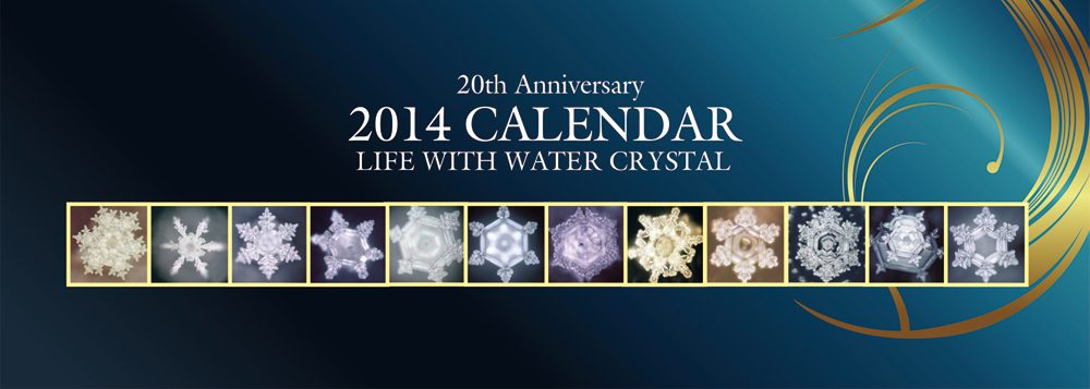 masaru emoto water crystal calendar
